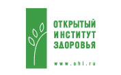 Открытый Институт Здоровья